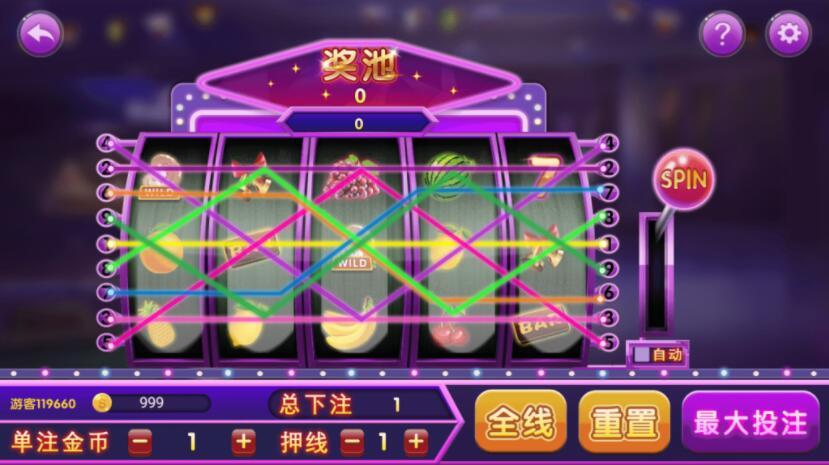 最新网狐荣耀597娱乐完整组件+支付接口+带教程插图(2)