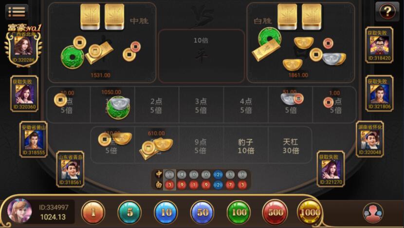 最新网狐荣耀597娱乐完整组件+支付接口+带教程插图(3)