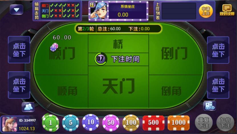 最新网狐荣耀597娱乐完整组件+支付接口+带教程插图(4)