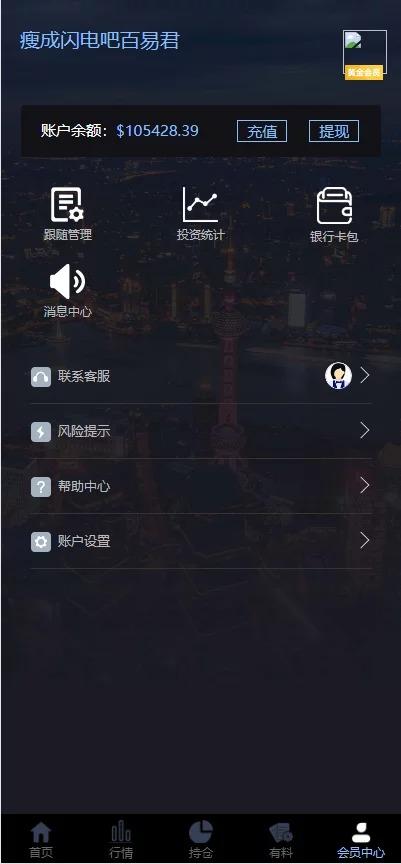 二开玖胜/多语言/免费API线/资讯已对接/K线已修复/时间点位双面盘插图(7)