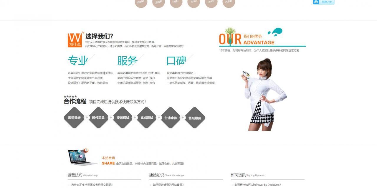 一套很漂亮的行业接单站演示站源码插图(2)