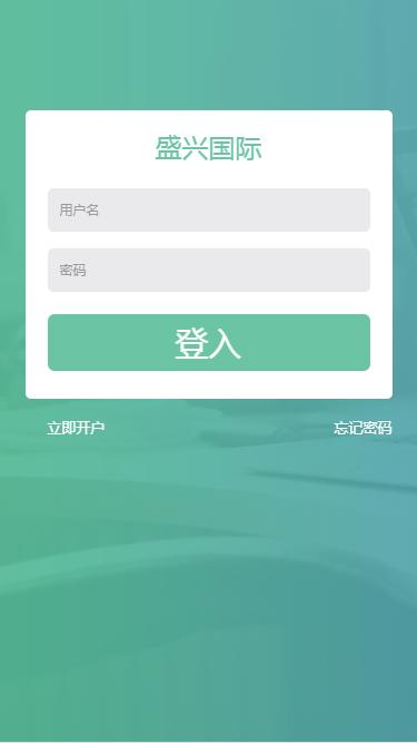 独家发布最新盛兴7.0微交易源码MT4/微盘/时间盘/点位盘,稳定安全+财经资讯插图(3)