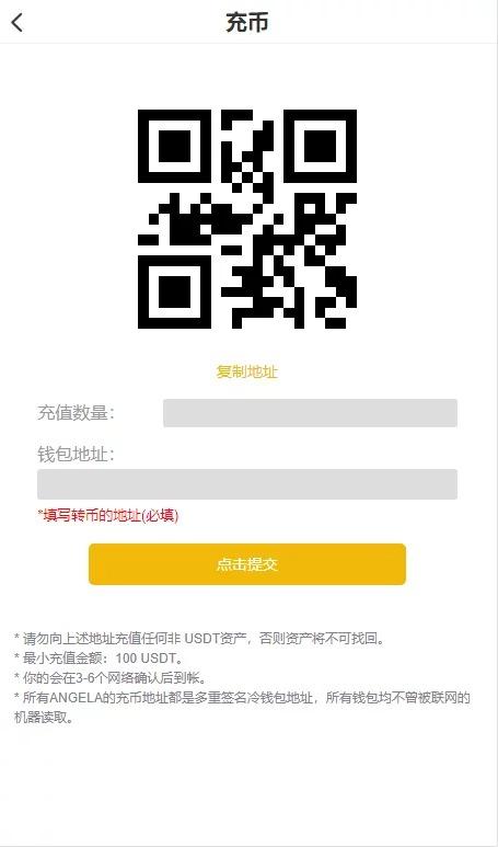 互站1w1购买最新虚拟币白色交易所/秒合约/带划转/带商铺/多语言插图(10)
