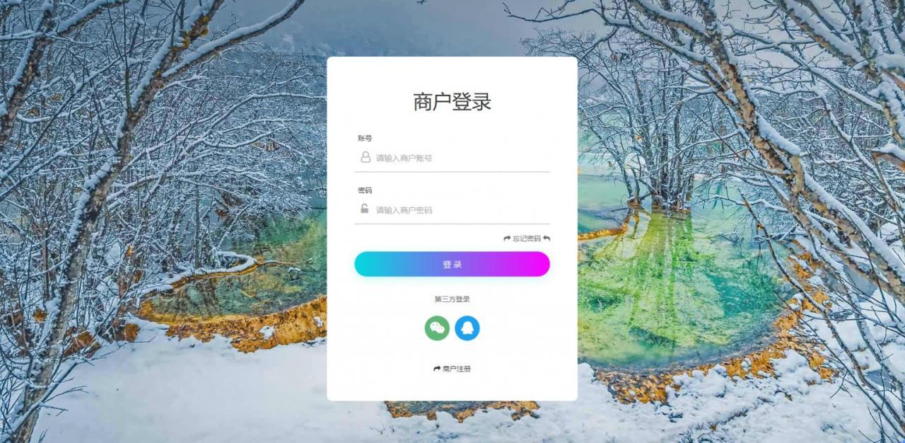 价值上千代dai支付商业版本带语音播报插图(2)