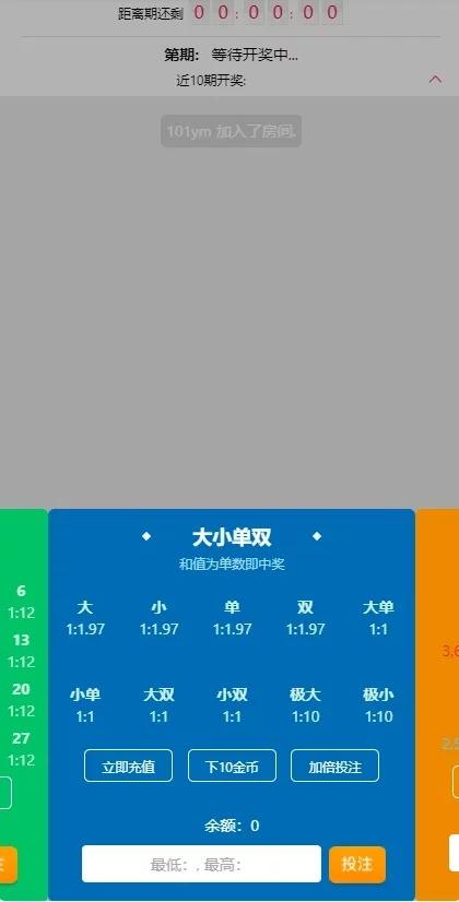 红包4.0全新UI设计二开了免死JAVA红包大玩家插图(4)