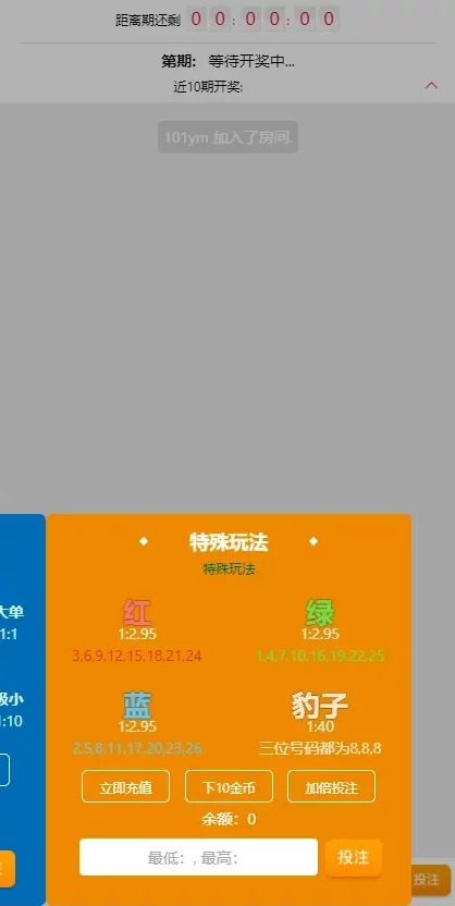 红包4.0全新UI设计二开了免死JAVA红包大玩家插图(5)