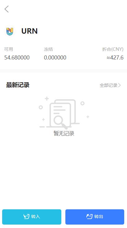 【尤泰链矿机】区块链挖矿系统+链上钱包[运营版]插图(9)