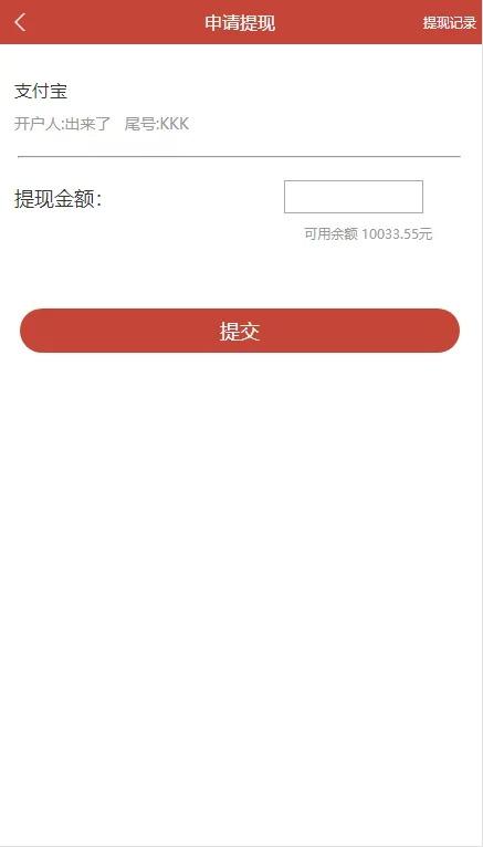 互站买的抖音点赞任务平台源码/代理全自动/会员制度二开插图(5)