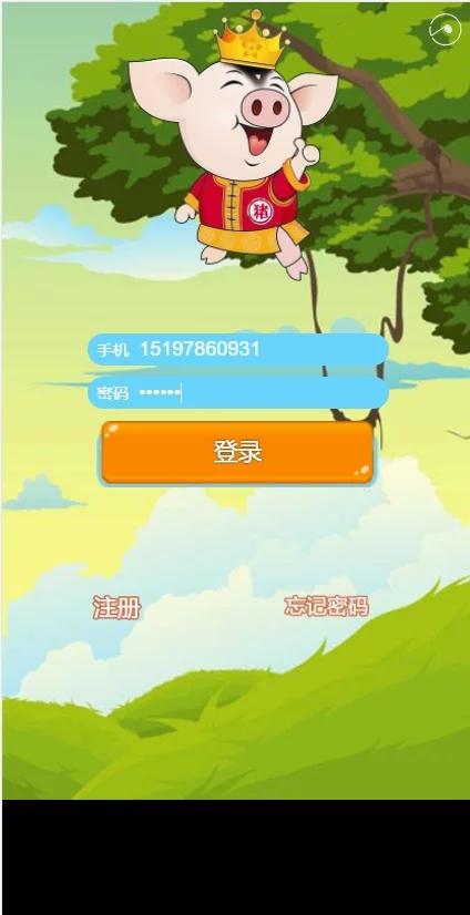 330资金盘/理财源码/理财游戏/可二开插图