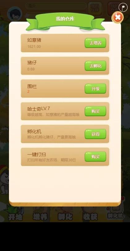 330资金盘/理财源码/理财游戏/可二开插图(4)