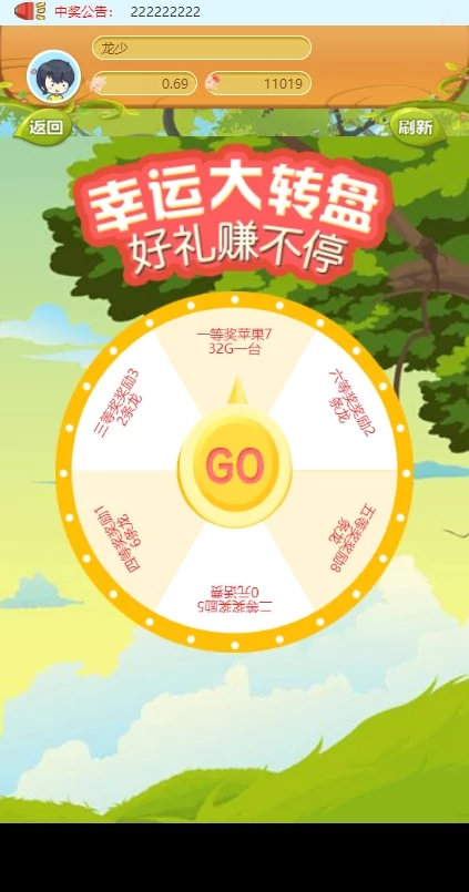 330资金盘/理财源码/理财游戏/可二开插图(6)