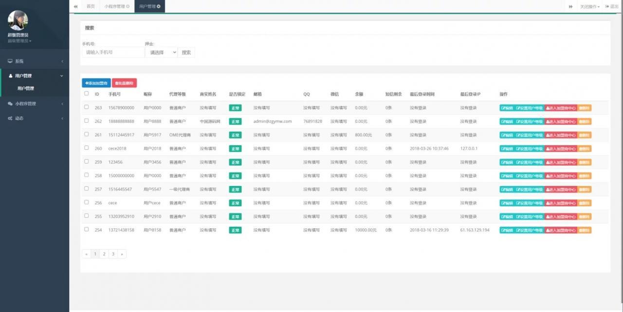 一键生成小程序平台/小程序在线制作平台/带简易教程插图(2)