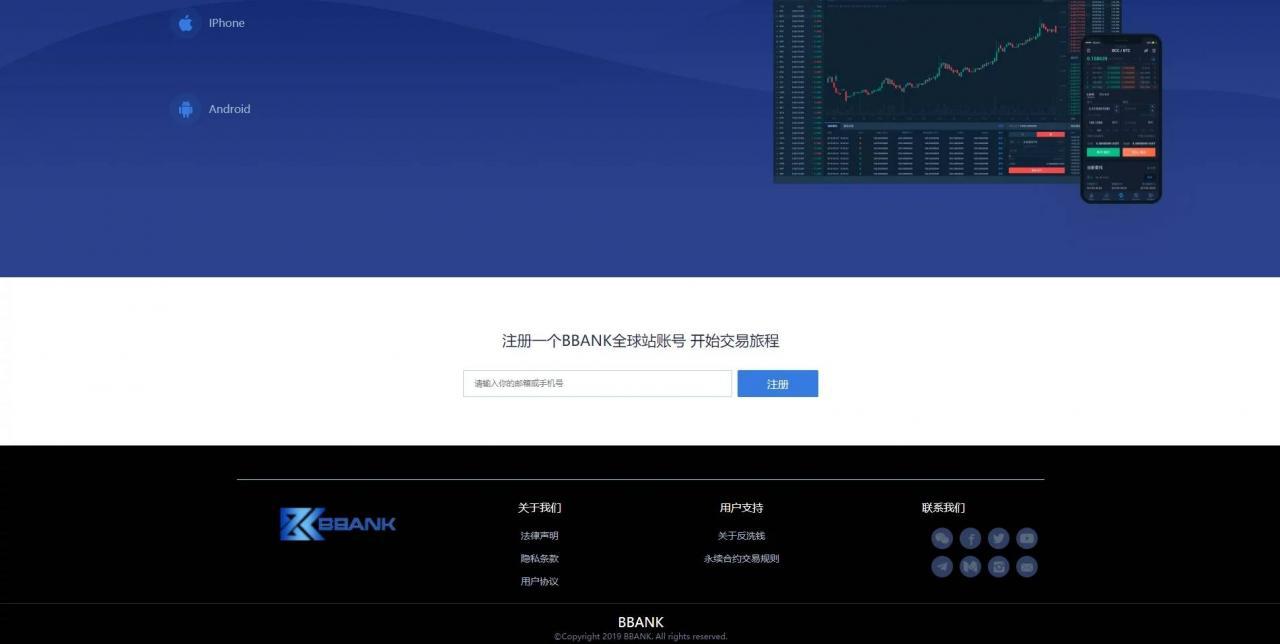 多语言白色交易所虚拟币行情交易平台源码插图(7)