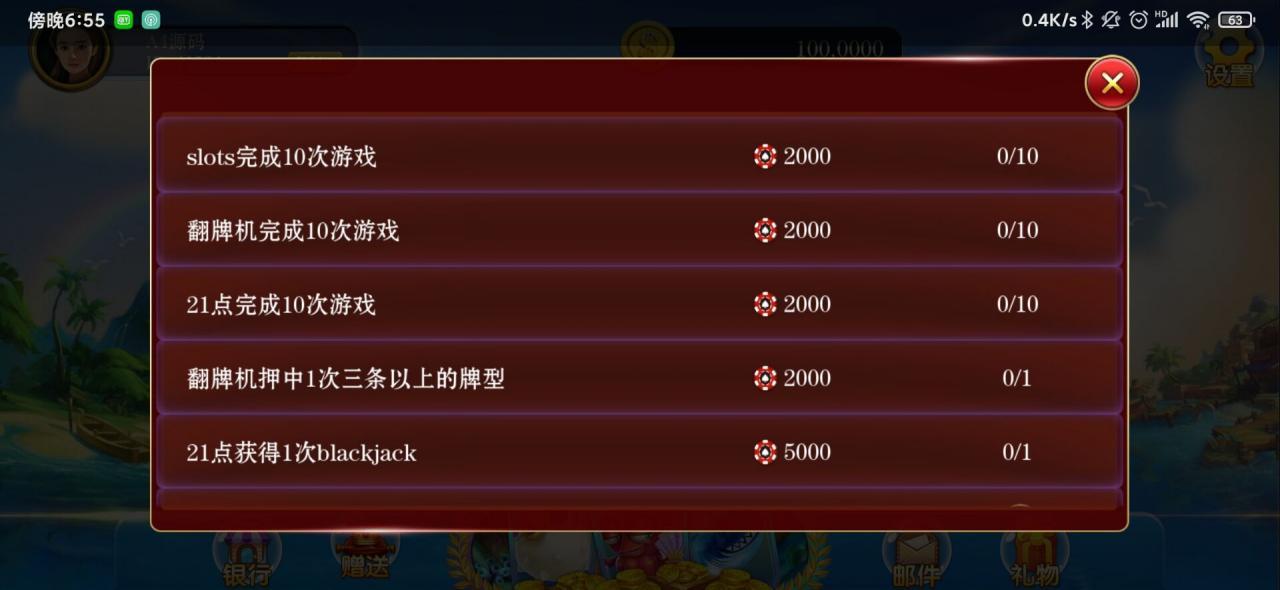 最新海王2捕鱼电玩城棋牌游戏+完整数据+完整源码插图(6)
