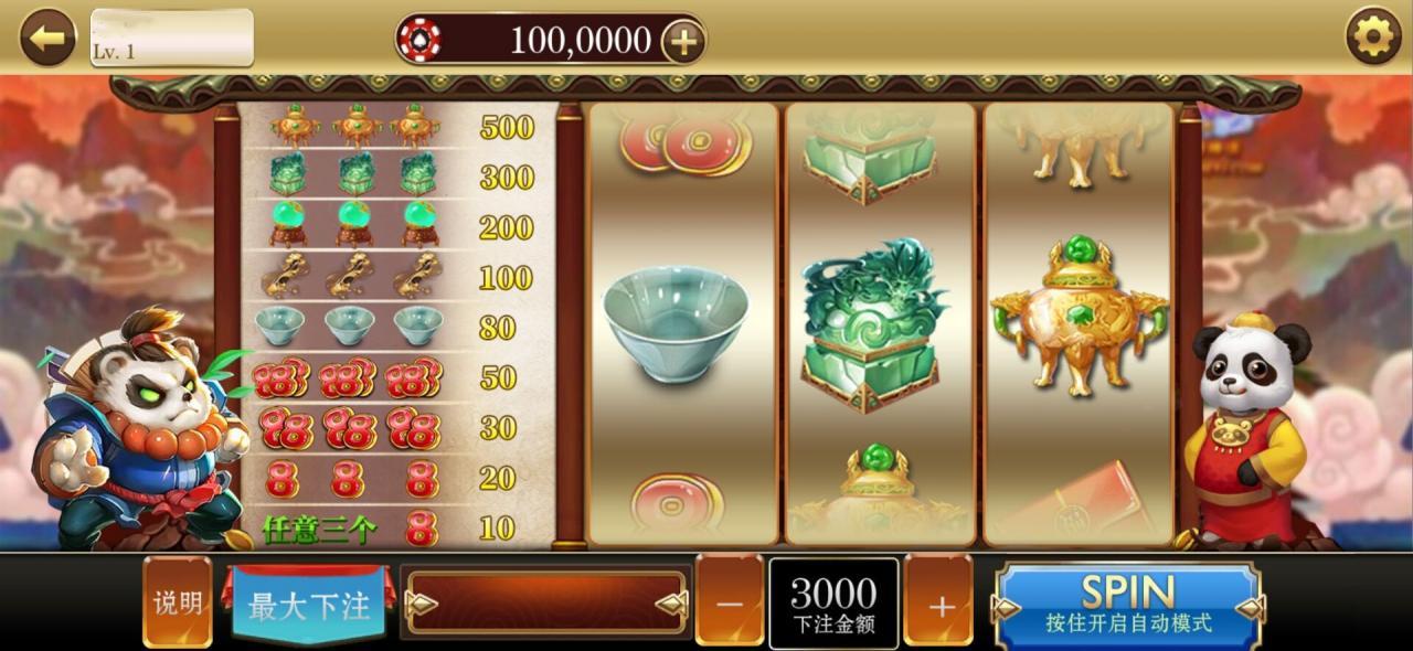 最新海王2捕鱼电玩城棋牌游戏+完整数据+完整源码插图(8)
