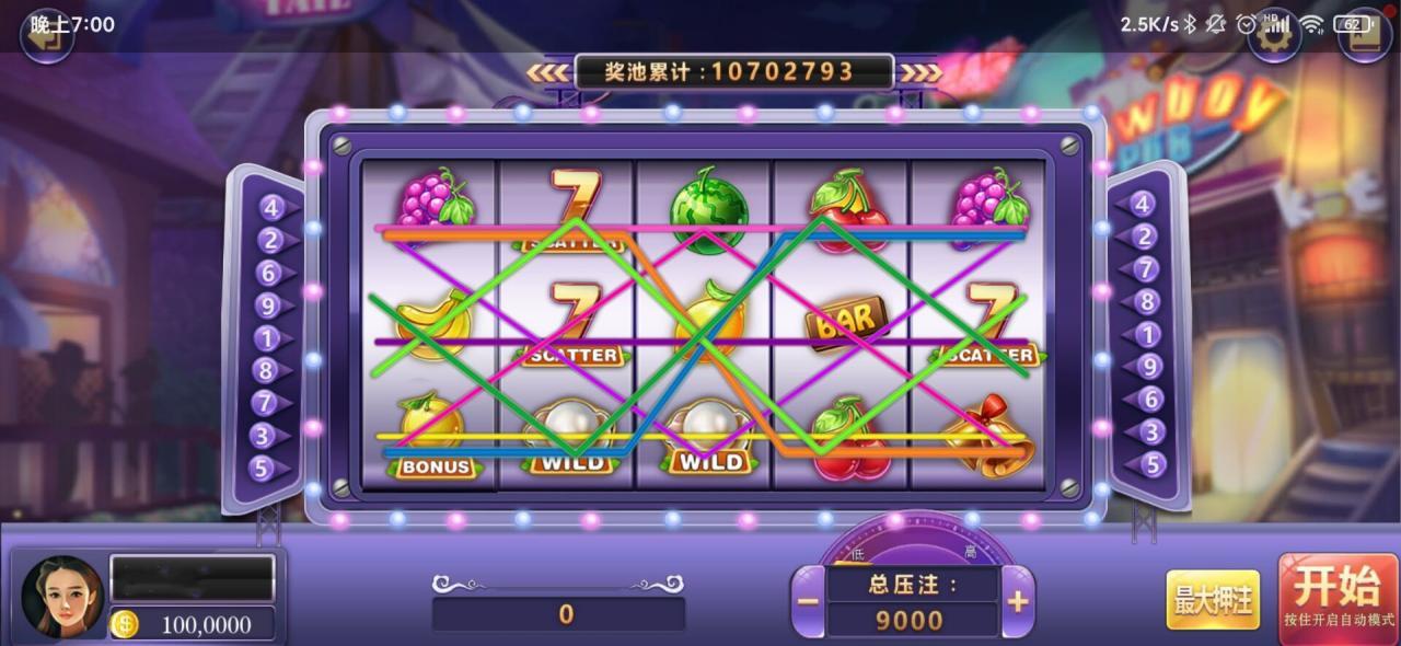 最新海王2捕鱼电玩城棋牌游戏+完整数据+完整源码插图(10)